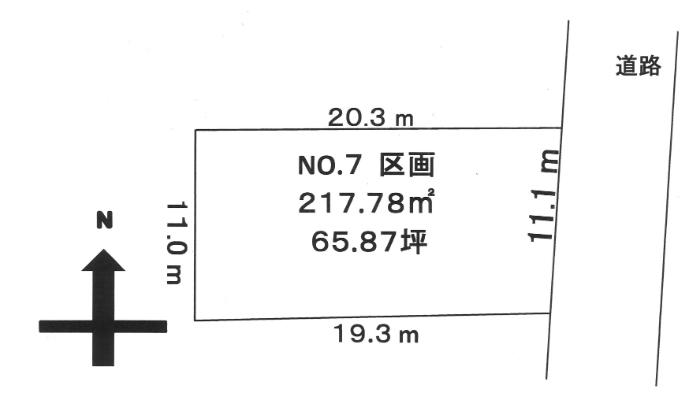NO.8 区画