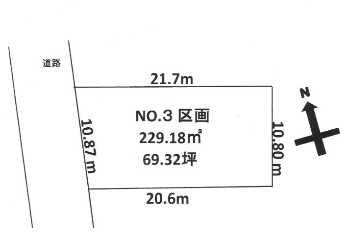 NO.3区画