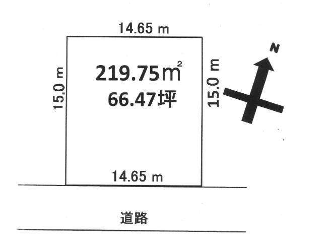 66坪 間口14.65m