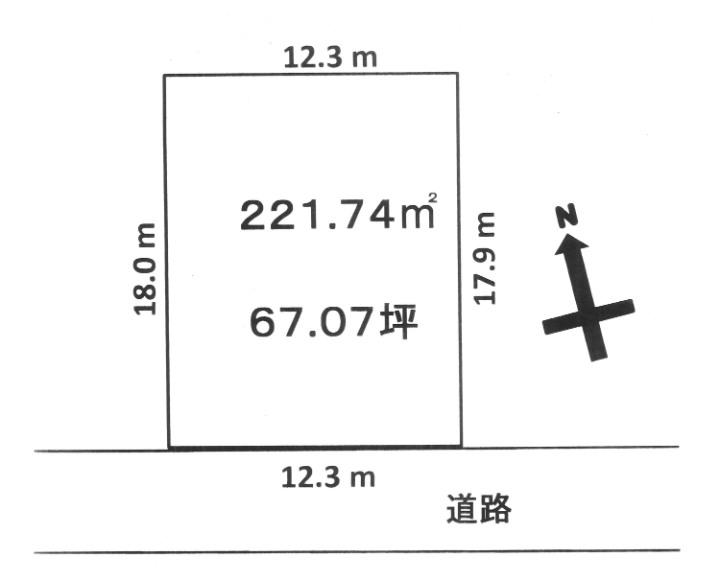 南側 6m  間口 12.3m