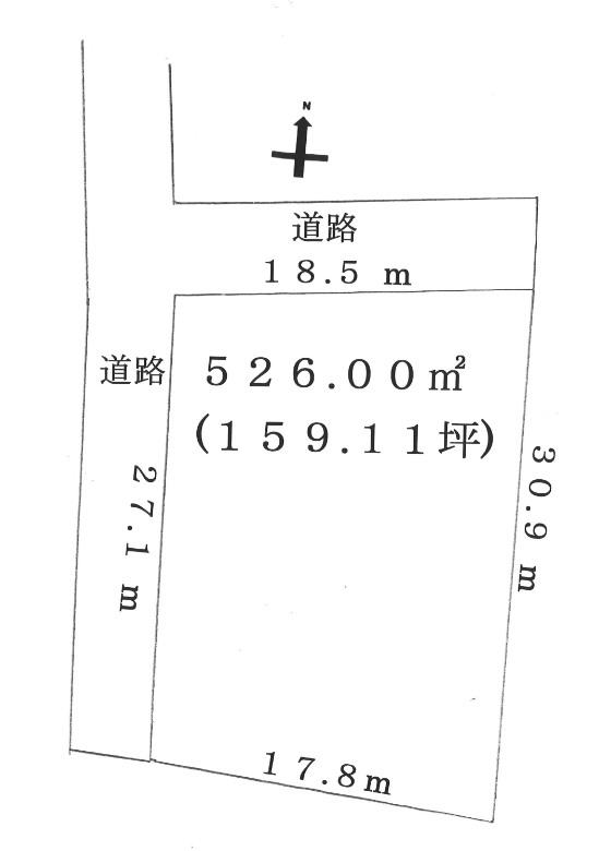土地 159坪