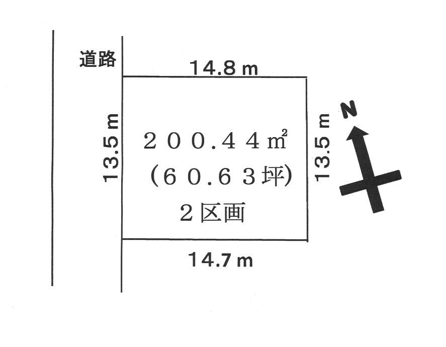 NO.2 区画