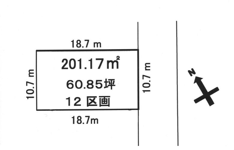 二期 NO.12区画 60.85坪  888万円